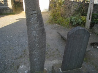 小杉御殿跡の石碑