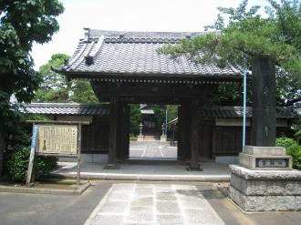 現在の泉沢寺