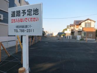 小杉御殿町遺跡第2地点付近(発掘調査開始前)