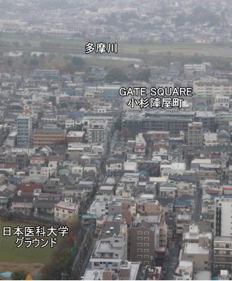 タワーマンションから見た「GATE SQUARE小杉陣屋町」