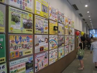 2009年の「なかはらっぱ祭り」で共同制作されたパネル