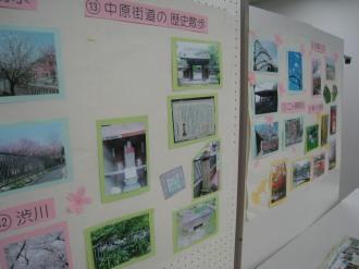 まちふぉと倶楽部(まちづくり推進委員会)