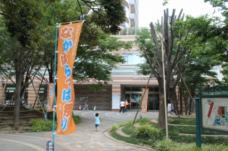 「なかはらっぱ祭り」が開催された中原市民館