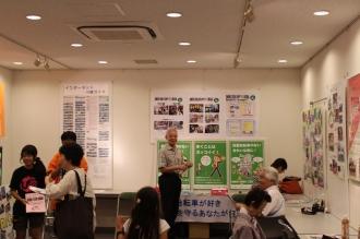 1階市民ギャラリーの展示