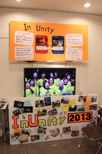 川崎最強の音楽イベント「In Unity」の展示