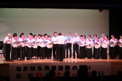中原混声合唱団