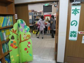 「さようなら中原図書館 ほんのもり」の会場入口