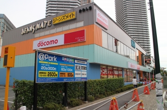 中丸子地区の最後の新店舗だった「ドコモショップ武蔵小杉店」
