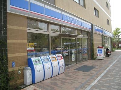 2010年1月オープン「ローソン中原中丸子店」