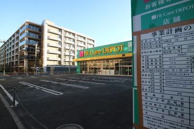 「クレヴィアウィル武蔵小杉」隣接の「株式会社ヱビス本社ビル」に入居していた「フィットケアデポ」