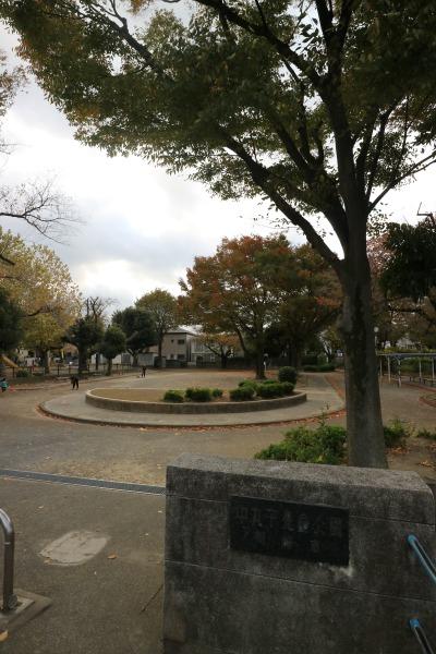 中丸子児童公園
