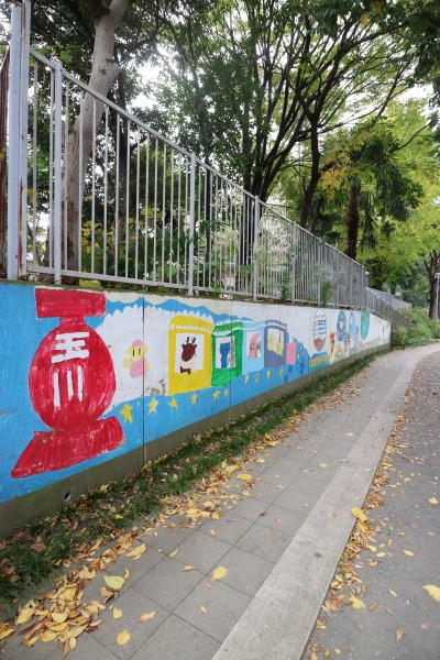 玉川小学校の壁画