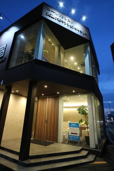 2016年にオープンしたゴールドクレストのマンションギャラリー