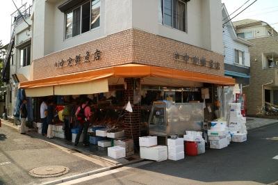 小杉陣屋町の「中定鮮魚店」