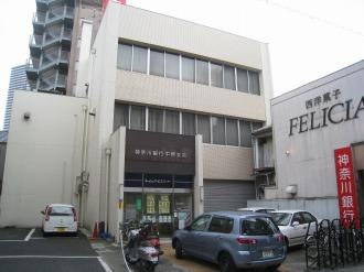 例年フロンターレご挨拶回りが実施される神奈川銀行前