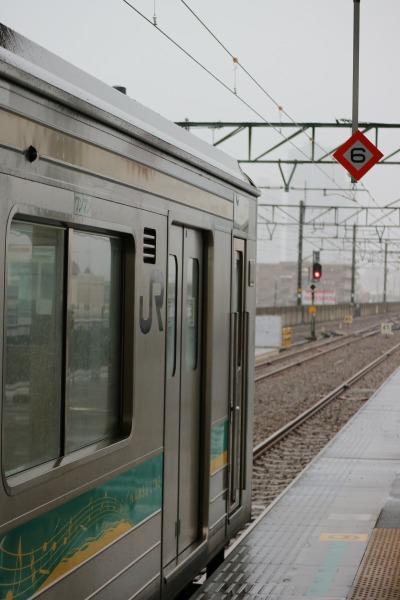 南武支線「E205系」と武蔵小杉方面
