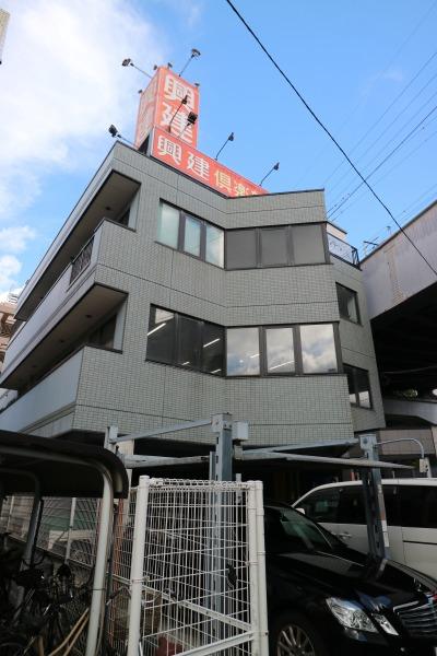 「興建」の本社ビル