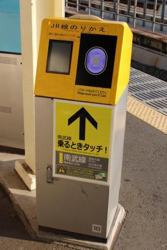 京急線⇒南武支線乗り換え改札機