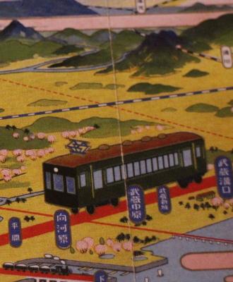昭和2年の南武鉄道図絵