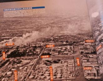 鶴見線が通る京浜工業地帯