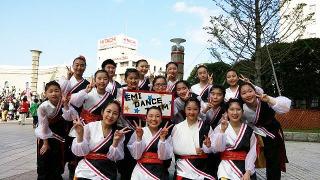 EMI Dance Team