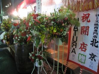 ナチュラの店先の花