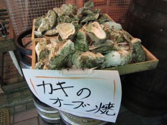 牡蠣のディスプレイ