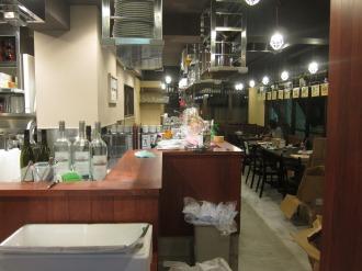 オープン準備中のナチュラ武蔵小杉店別館
