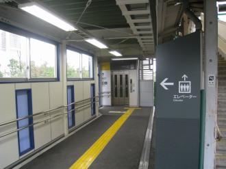 向河原駅のエレベーター