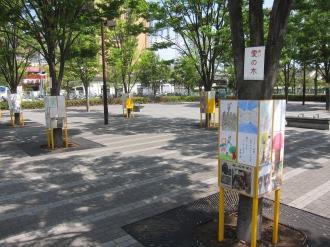 向河原駅前広場公園の「3.11シュアパーク」