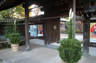 西明寺の門松