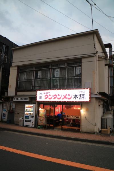 府中街道の「小杉店」