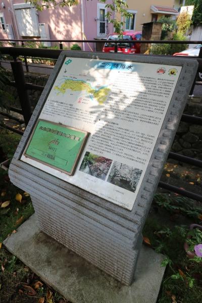 総合自治会館前の「選奨土木遺産」案内サイン