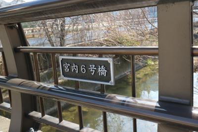 身元の確かな橋