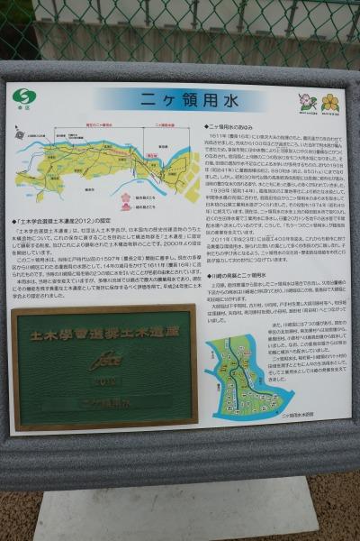 選奨土木遺産の案内サイン