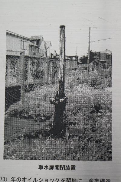 当時の取水口の写真