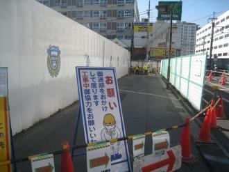 封鎖された従来の歩道