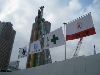 西街区の施工ゼネコンの旗