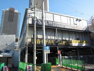 エクラスタワー武蔵小杉のモデルルーム建物