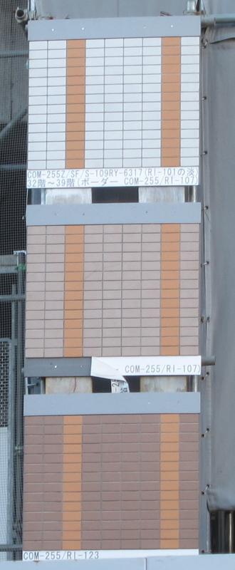 タワーマンション棟の外壁サンプル