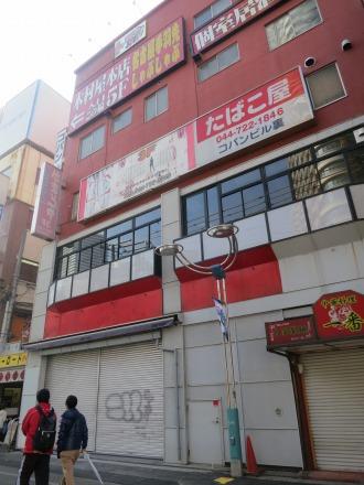 閉店した「ABC-MART」武蔵小杉店