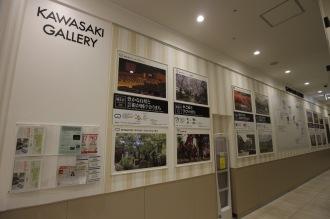 「グランツリー武蔵小杉」の情報コーナー