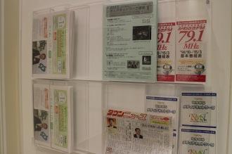 「SHIBA COFFEE」の情報コーナー