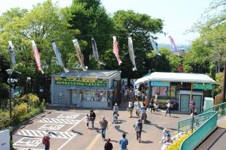 横浜市立野毛山動物園の入口