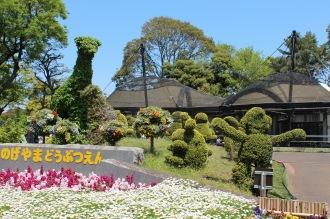 入口の動物ガーデン