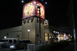 「ノジマ」がオープンする現在の「ライフ宮内店」