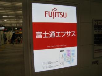横須賀線武蔵小杉駅構内の広告
