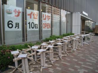 サイゼリヤ武蔵小杉店