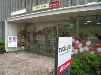 デイリーヤマザキ武蔵小杉駅南店オープン予定地