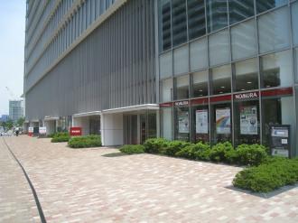 野村證券武蔵小杉支店